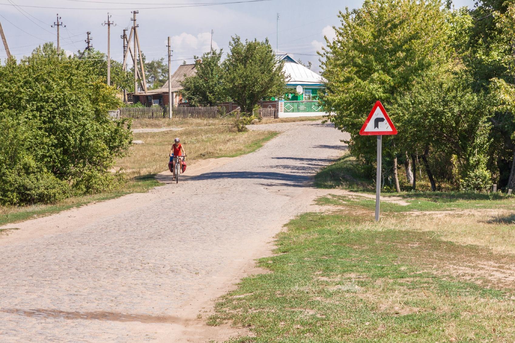 Cyclotourisme: des destinations méconnues